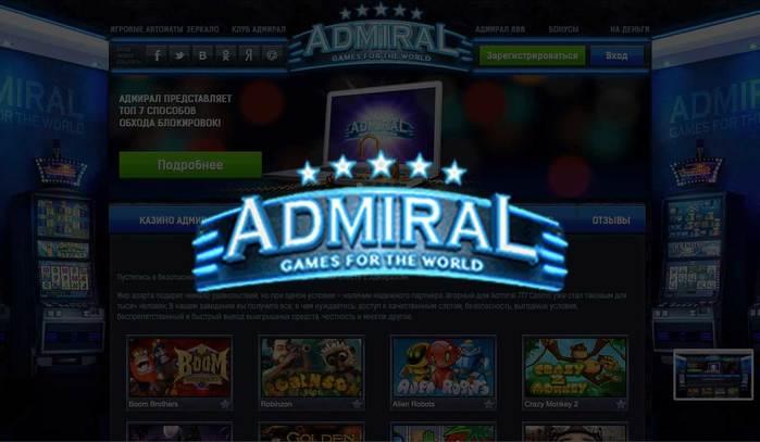 Яндекс игровые автоматы играть бесплатно онлайн без регистрации последнее казино смотреть онлайн 720