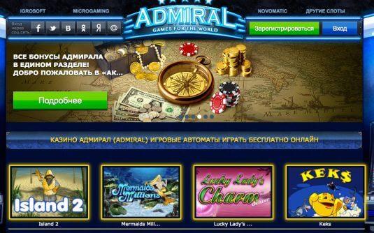 Онлайн игровые автоматы бесплатно видео как играть в карты зассыху