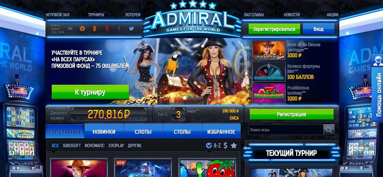 Читы на казино вулкан free slots machines casino online games