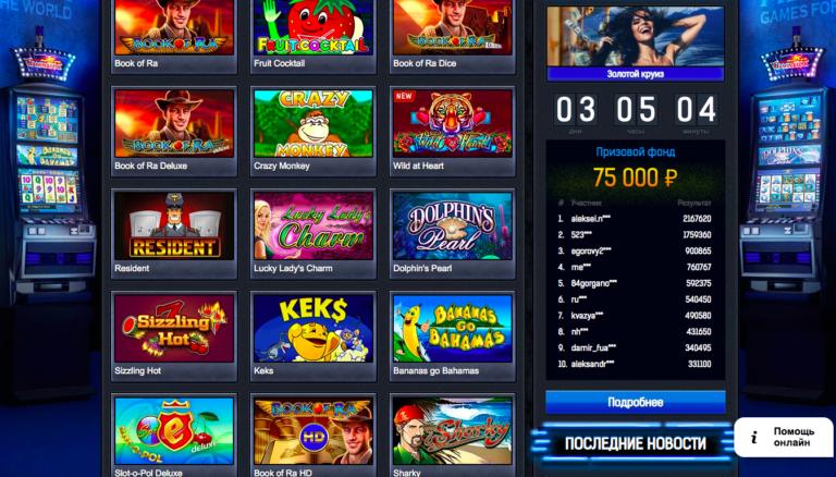 Новые игровые автоматы бесплатно без регистрации вулкан игровые автоматы казино joycasino онлайн у а