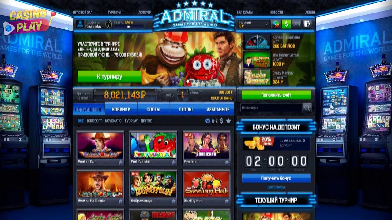 Открываются сами вкладки казино вулкан и не только игровые автоматы жуки играть бесплатно и без регистрации