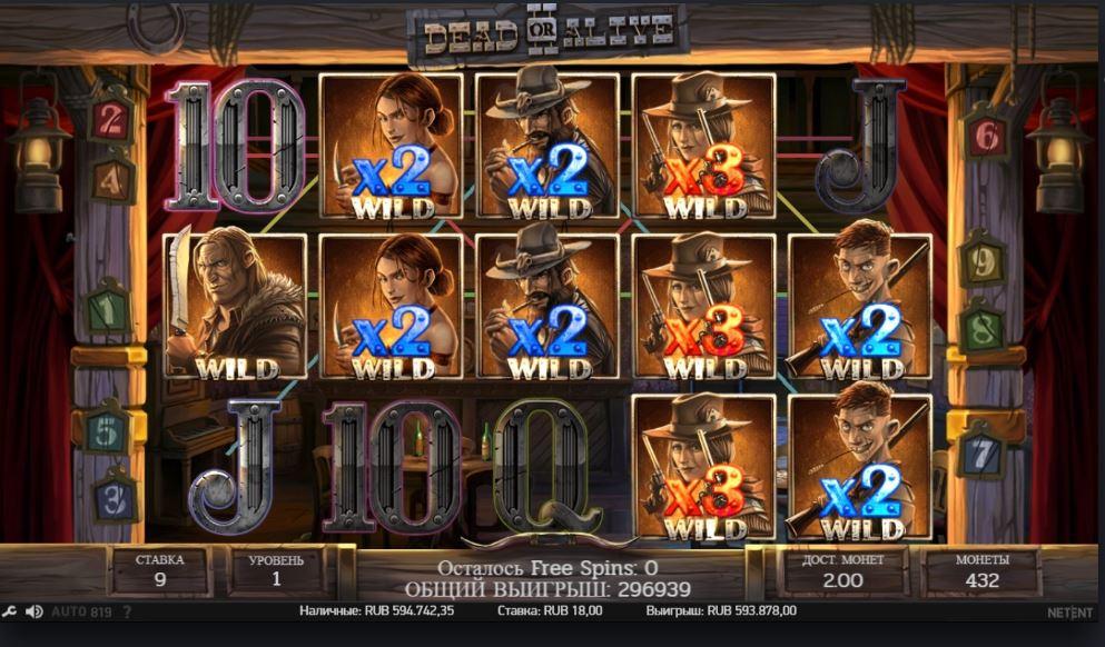 Онлайн казино рулетка азартмания скачать игровые автоматы эмуляторы
