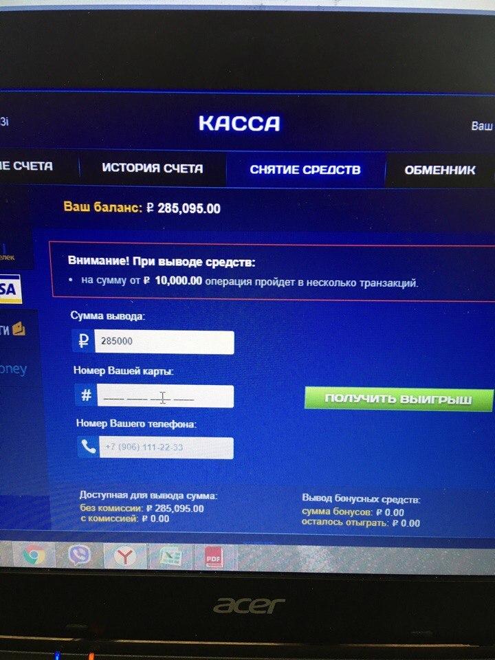 Автоматы играть на деньги рубли