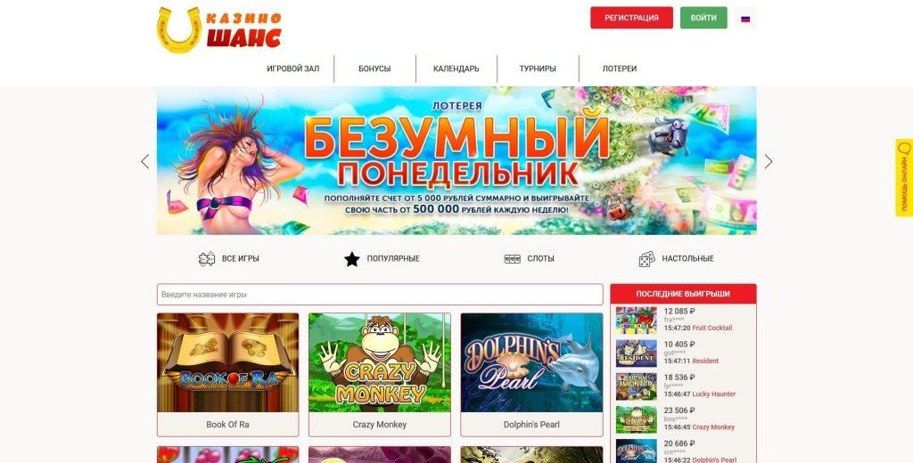 Рамблер игровые аппараты скачать бесплатно онлайн скриншот игра казино