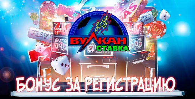 гб казино игровые автоматы