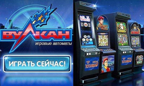 Поиграть в автоматы игровые бесплатно играть в казино g