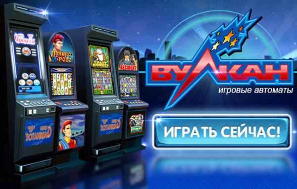 Онлайн казино игровые автоматы демо игры бесплатно online casino 1 euro