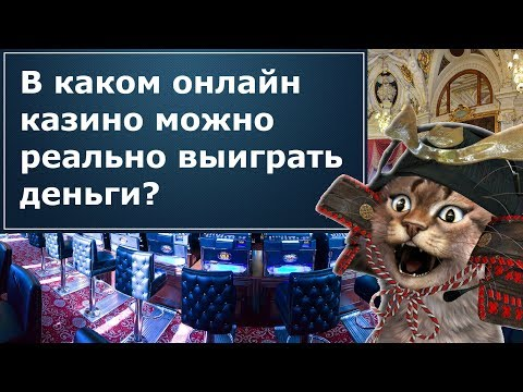 Обыграть рулетку гранд казино