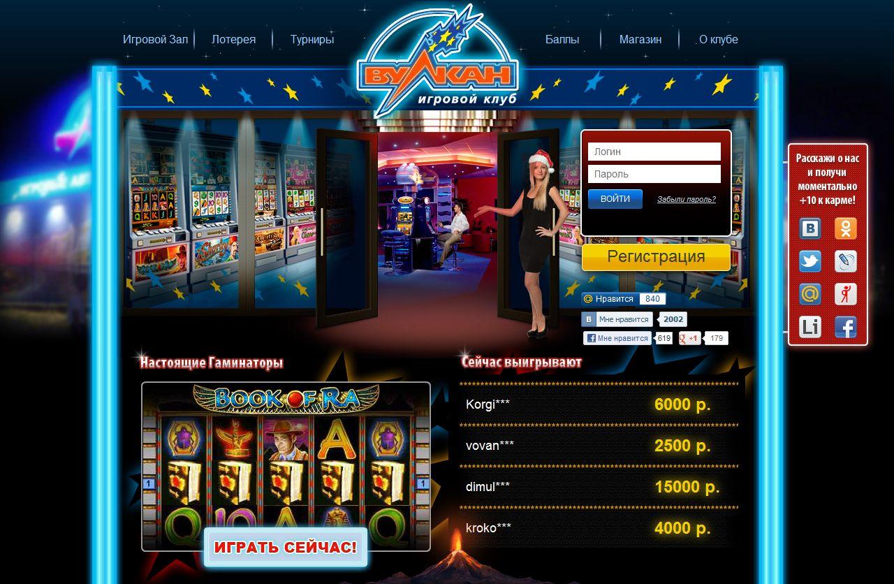 где можно реально выиграть деньги без обмана в игровые автоматы