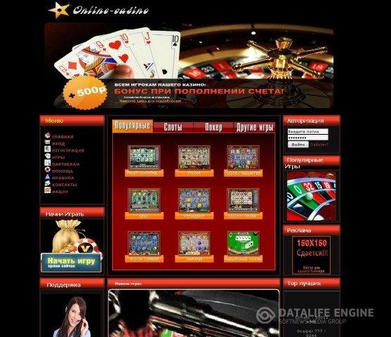 Игровые автоматы с бонусами при регастрации