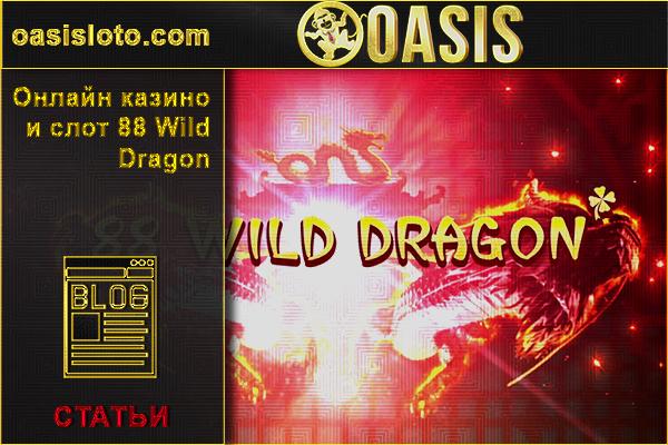 Эмулятор игровые автоматы igrosoft убрать из контакта казино онлайн