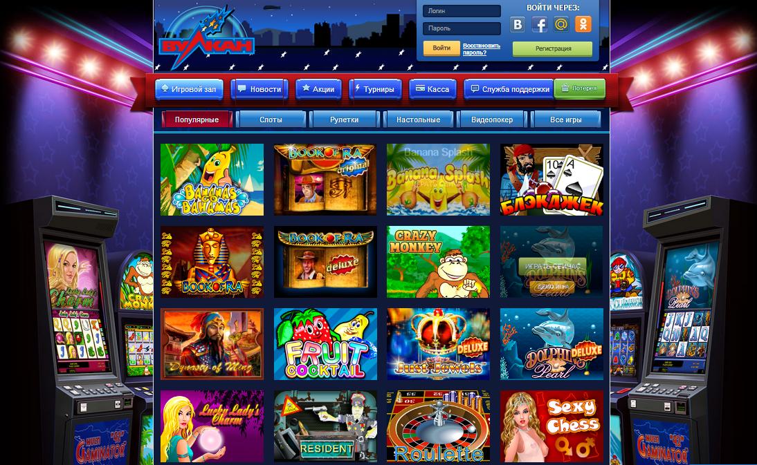 игровые автоматы онлайн без смс бесплатно без регистрации